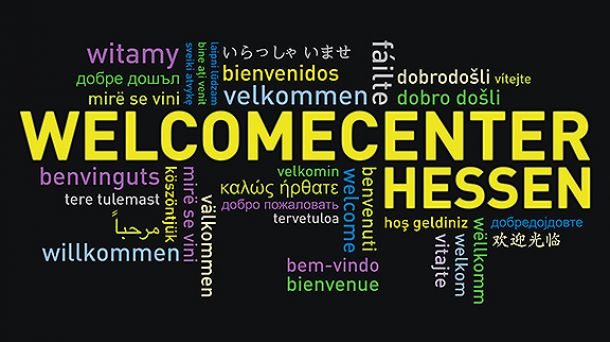 Logo WELCOMECENTER Hessen